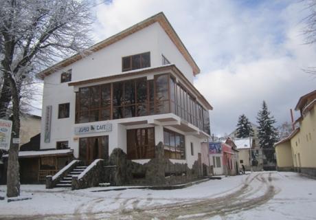 Anga Guesthouse