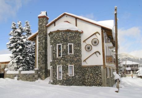Amirani Villa Park Guesthouse