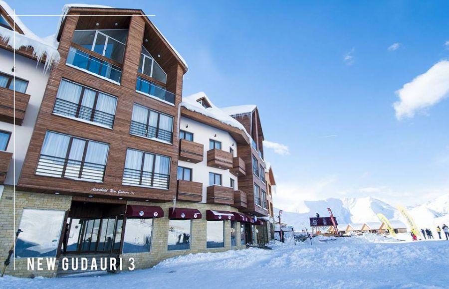 Апарт-отель Новый Гудаури (Блок III)