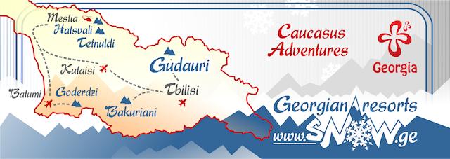 Снежное сафари по курортам горнолыжной Грузии